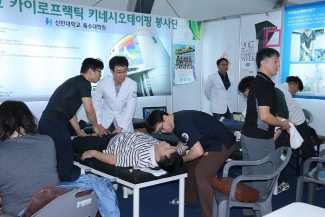 ЭКО в Южной Корее 2017