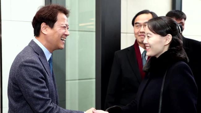김여정 팬클럽 회장 임종석이 차기 국정원장이 된다고? : 월간조선